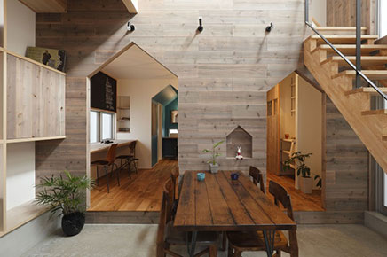 Hazukashi House in Japan