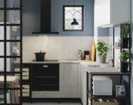 IKEA ENHET keukens en badkamers