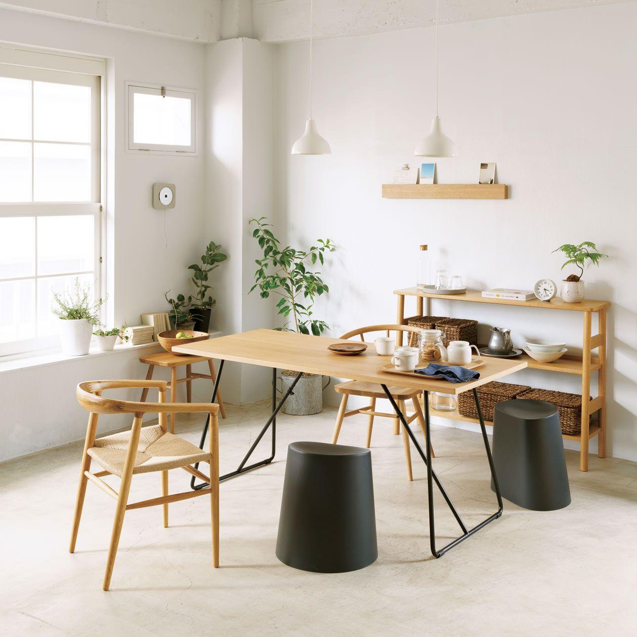 japanse interieur merken muji tafel