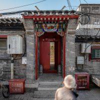 Het interieur van deze traditionele siheyuan uit Peking is niet zoals je verwacht!